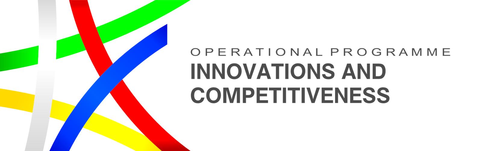 Лого ОП Конкурентоспособност